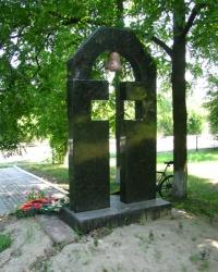 Пам'ятник жертвам Голодомору (1932–1933 р.) в с. Балаклія