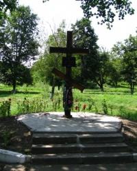 Пам'ятний хрест жертвам голодомору в с. Ротмістрівка