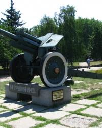 Памятник-Пушка в г. Черкассы
