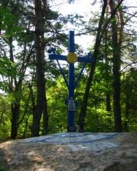 Крест на Шаевой горе с. Гуляйгородок