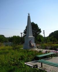 Памятник воинам-односельчанам в с. Гуляйгородок