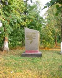 Пам'ятний камінь на честь звільнення м. Сміла
