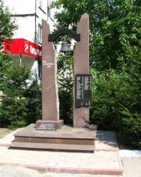 Памятник 25-летию катастрофы на Чернобыльской АЭС в г. Смела
