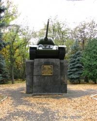 Танк Т-34 (Краматорск)