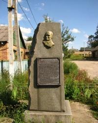 Пам'ятний камінь на честь Левенця С.С. м. Сміла