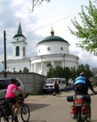 Свято-Троїцька церква, м. Богуслав