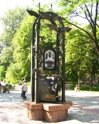 Памятник жертвам Чернобыльской катастрофы, г. Черкассы
