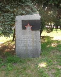 Памятный камень 254 стрелецкой дивизии в г. Черкассы