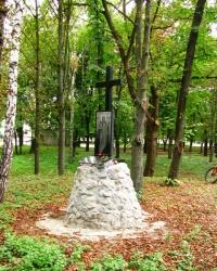 Памятник 1025 летия крещения Руси в г. Каменка
