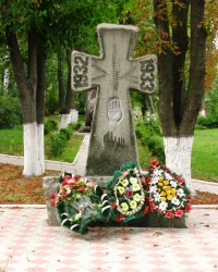 Памятник-крест жертвам Голодомора в г. Каменка