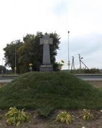Пам'ятний знак борцям за незалежність України в 1917-1921 роках в с.Гнатівка