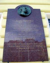Пам'ятна дошка на честь Івана Франка, м. Прага
