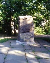 Пам`ятне місце на честь захисників Києва в 1941 році