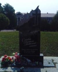 Пам'ятник Героям Небесної сотні в м. Тараща