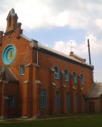 Колишній костел Марії Магдалини в м. Тараща