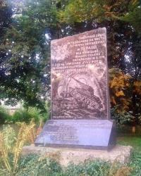 Пам'ятний знак радянським танкістам в м. Таращі