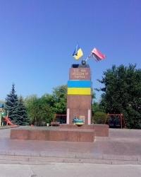 """Пам'ятник """"Небесній сотні"""" в м. Богуслав"""