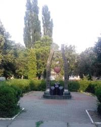 Пам'ятна стела чорнобильцам в м. Тараща