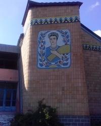 Мозаїка на будинку культури в с. Степок Таращанського району