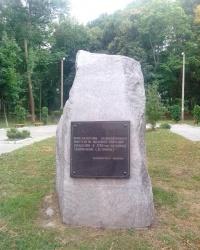 Парк-пам'ятник садовопаркового мистецтва  «Ставищенський»