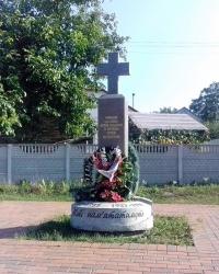 Пам'ятний хрест жертвам голодомору в с. Глеваха
