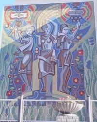 Мозаїка на будинку культури в м. Васильків