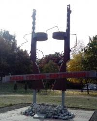 Пам'ятний знак героям-партизанам 1941-1945 років, м. Київ