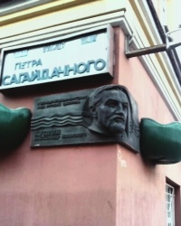 Барельєф Купріну А.І. по вул. Сагайдачного,4