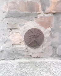 Репер (2737) на будинку №18 по вул. Дорогожицькій, м. Київ