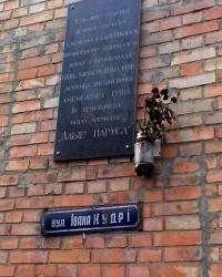 Пам'ятна дошка Ніні Грін  дружині письменника А. Гріна, м. Київ