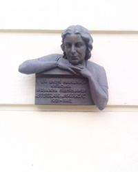 Меморіальна дошка Тетяні Маркус, м. Київ