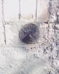Репер (2000), вул. Пожарського № 2
