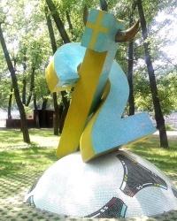 На згадку про фанів Швеції на Євро-2012