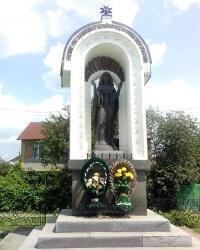 Берегиня в селі Забір'я
