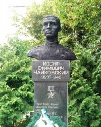 Погруддя Герою Радянського Союзу І.Є.Чайковскому в Фастові
