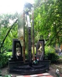 Пам'ятник ліквідаторам аварії на Чорнобильській АЕС