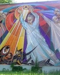"""Мозаїка """"Перемога"""" Національний інститут раку, м. Київ"""