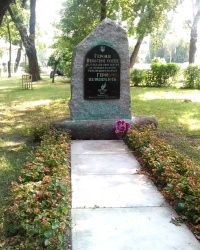 Пам'ятний знак Героям Небесної Сотні на Корчуватому