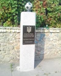 Пам'ятник Героям Голосіївського району на Теремках-2