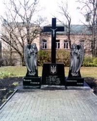 Хрест пам'яті героям України