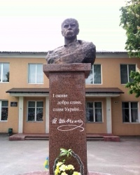 Пам'ятник Т. Г. Шевченку, смт. Борова