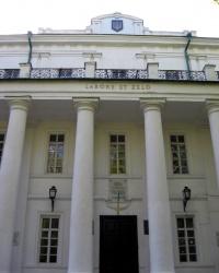 Схованка. Університет Ніжин