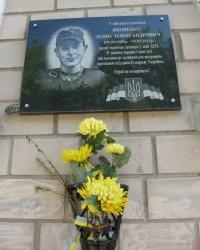 Пам'ятні дошки на будівлі школи №7, м. Ніжин