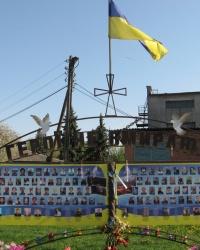Меморіал пам'яті Героїв Небесної сотні у Ніжині