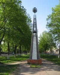 Стела на честь 1000-річчя Ніжина