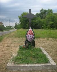 Пам'ятний знак жертвам Голодомору 1932-1933 років, с. Забір'я