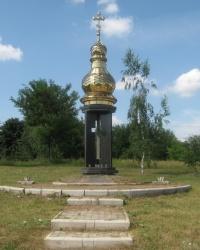 Пам'ятник жертвам Голодомору 1932-1933 років, смт Рокитне