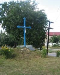 Пам'ятник жертвам Голодомору 1932-1933 років, с. Лука