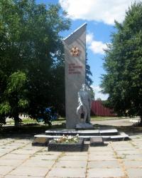 Меморіал радянським воїнам Другої світової війни, с. Ківшовата