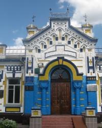 Будівля колишньої Богодєльні, с. Германівка